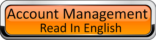 forex_account_management_in_english_button