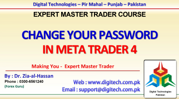Change Your Password In MT4 In Urdu Hindi – Free Urdu Hindi Advance Forex Course By Dr. Zia-al-Hassan ForexGuru.Pk