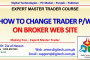 How To Change Trader Password On Broker Site In Urdu Hindi - Free Urdu Hindi Advance Forex Course By Dr. Zia-al-Hassan ForexGuru.Pk