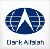 Deposit In Forex From Pakistan From Bank Alfalaha