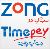 Deposit In Forex From Pakistan From Timepay By Zoneg
