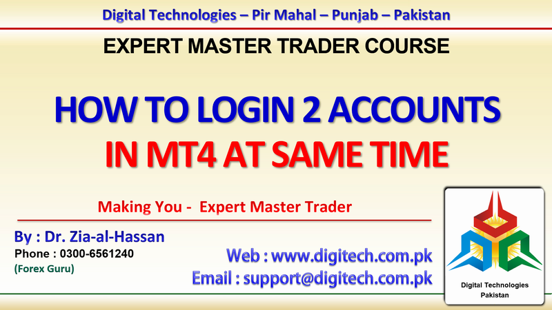 How To Login 2 Accounts At Same Time In MT4 In Urdu Hindi - Free Urdu Hindi Advance Forex Course By Dr. Zia-al-Hassan ForexGuru.Pk