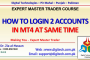 How To Login 2 Accounts At Same Time In MT4 In Urdu Hindi