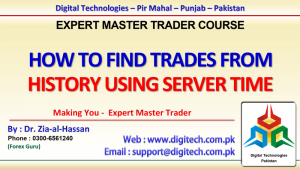 How To Find Trades From History Using Server Time In Urdu Hindi