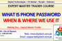 What Is Phone Password In Urdu Hindi - Free Advance Forex Training Course