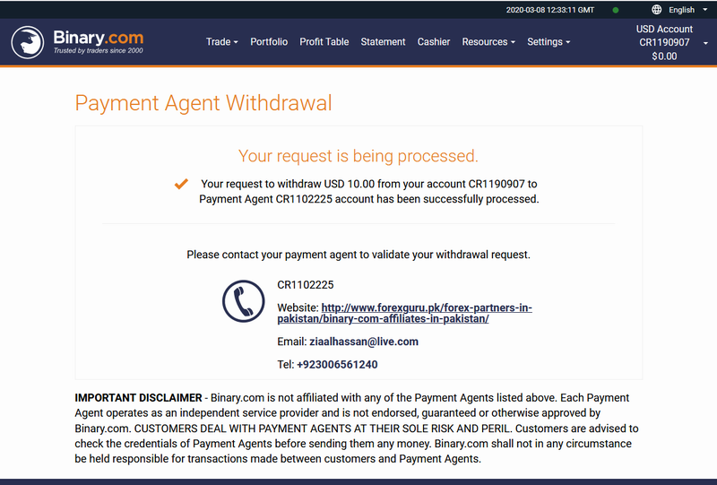 Withdraw Complete Page - Local Agent - Binary.Com Withdraw In Pakistan