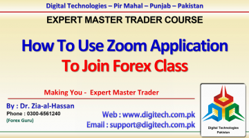 How To Use Zoom Application To Join Forex Training Class