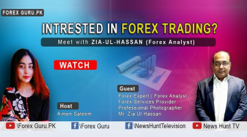 Interview Of Dr. Zia-al-Hassan With News Hut Tv About Concepts Of Forex