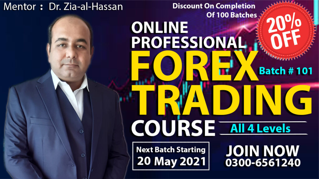 Professional Training Course